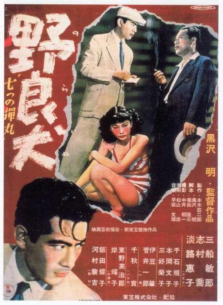 STRAY DOG (Akira Kurosawa, 1949)