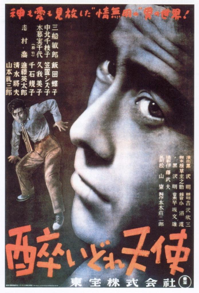 DRUNKEN ANGEL (Akira Kurosawa, 1948)